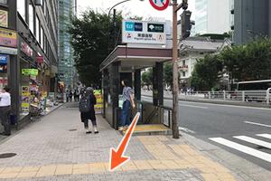 東銀座駅の6番出口から外に出ます。